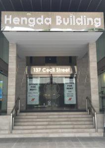 Hengda building 137 cecil street Singapore 069537