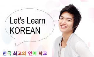 how-to-learn-korean-language-hangul