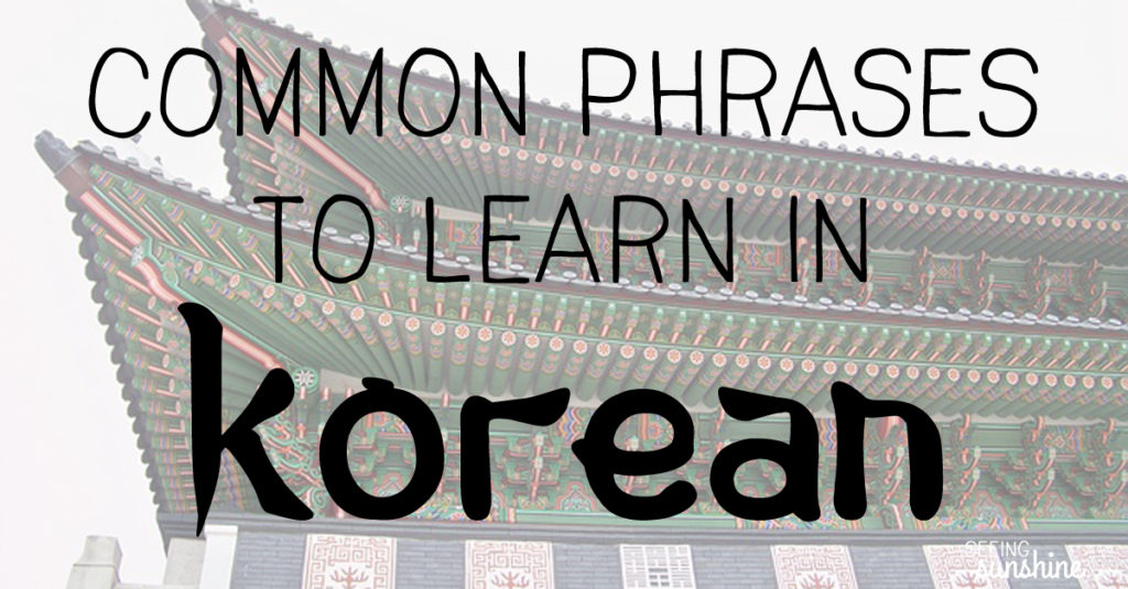 tips-for-studying-korean-language-and-learn-hangul