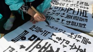 Know About The Korean Culture SkillsFuture Korean Language Course (2)