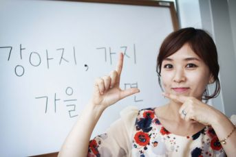 korean language classes